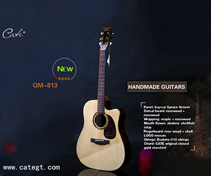 CATE QM-813C Best selling